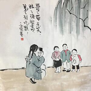 已故中国近现代画家,美术教育家,漫画家,作家,书法家(照全家福)56