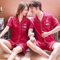 2套价 结婚睡衣新婚情侣套装夏季纯棉短袖红色本命年睡衣男女薄款