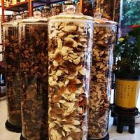 大号广口玻璃瓶密封罐带盖陈皮瓶干货中药储存罐防潮茶叶展示瓶子
