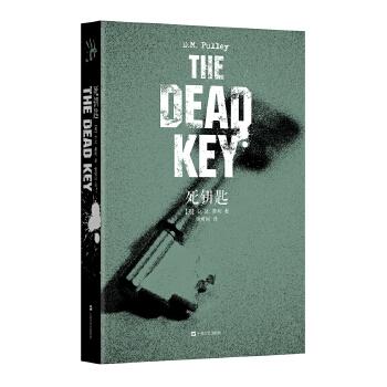 死钥匙(pdf+txt+epub+azw3+mobi电子书在线阅读下载)