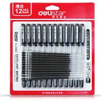 得力33205黑色0.5mm中性笔 实惠装水笔 12支水笔+12支笔芯 签字笔
