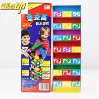 【六一儿童节特惠】 小乖蛋叠叠高叠叠乐 层层叠抽积木 儿童玩具子互动桌面游戏 叠叠高