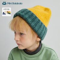 迷你巴拉巴拉儿童帽子2020冬新款男童女童翻边帽保暖透气可爱活泼