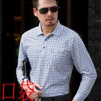 春秋薄款中年男士长袖T恤爸爸装格子棉长袖体恤衫大码中老年衣服
