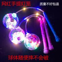 网红气球波波球发光 新款网红波波球手提灯笼七彩发光球广场夜市儿童玩具批发