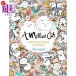 【中商海外直订】A Million Cats: Fabulous Felines to Color