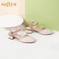 Safiya/索菲娅春季新款一字带粗跟中后空单鞋SF01114106