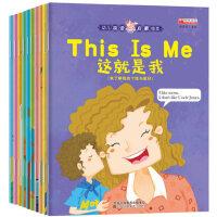 英语分级阅读10册 小学生一年级英文绘本0-3-6岁儿童零基础幼儿启蒙有声故事带音频入门教材读物幼儿园自学宝宝早教书自