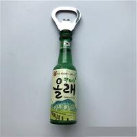 【教师节礼物】冰箱贴磁铁 啤酒酒瓶开瓶器冰箱贴立体磁贴 大