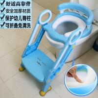 〈JD专营〉儿童坐便器婴儿马桶梯可折叠椅男女宝宝圈便盆座特惠