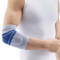 Bauerfeind(保而防)护肘肘部运动护具网球篮球羽毛球户外防护EpiTrain