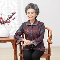 中老年人秋装女装外套 60-70岁老人衣服奶奶装衬衣服饰薄款春秋款