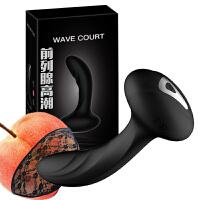 按摩器 男用后庭自慰器持久套锁精环男士震动棒肛门塞另类玩具情趣性用品 遥控款