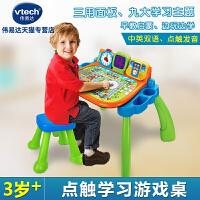 【跨店2件5折】伟易达多功能点触学习桌 宝宝双语点读儿童游戏益智早教玩具3-6岁