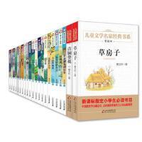 草房子青铜葵花曹文轩纯美小说系列儿童文学获奖作品全套22册