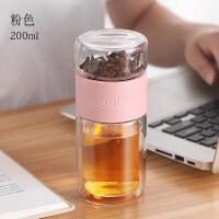 双层玻璃保温茶叶茶水分离泡茶杯网红杯子女便携喝茶防摔过滤旅行