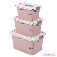 收纳箱衣服玩具整理箱塑料有盖家用衣物储物盒子特大号三件套 北欧粉 B款 大中小3件套