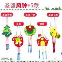 �和�小手工制作幼�喝の犊��DIY手提包不�布材料包女孩男孩玩具家居��意小孩子玩具 圣�Q�L�*5款