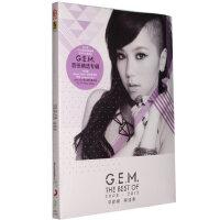 正版包邮邓紫棋首张精选集The Best Of G.E.M泡�i专辑2CD