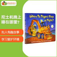 #美国进口 Where Do Diggers Sleep at Night? 挖土机晚上睡在哪里?【纸板】赠送音频
