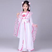 古装仙女装儿童女 童仙女装贵妃服装汉服儿童古典舞舞蹈演出服装