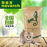 耐威克 绿茶膨润土结团猫砂8kg 低粉尘猫沙 除臭抗菌10L