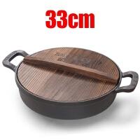 雅多福 铸铁平底煎锅 无涂层不粘锅加厚生铁烙饼铛牛排电磁炉通用
