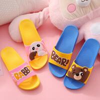 儿童拖鞋夏1-3岁2女童防滑居家居室内宝宝托鞋亲子卡通男童凉拖鞋
