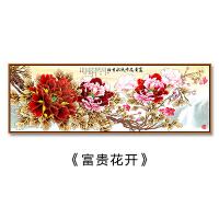 花开富贵客厅装饰画牡丹图沙发背景墙挂画新中式花卉国画有框壁画 70*210cm 原木色实木边框 独立