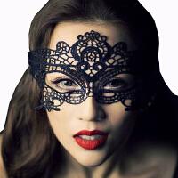 制服诱惑镂空SM眼罩面具头套 情趣扮演眼罩