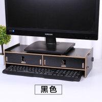 现代简约电脑底座支架收纳室内家居桌面显示器增高架双层办公桌面收纳带抽屉木质储物架