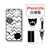 苹果6plus手机壳iPhone6保护套硅胶6splus手机壳女款个性创意六潮