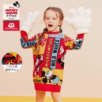 【2件4折】迷你巴拉巴拉儿童毛衫女童2020春季新款宝宝童装圆领米奇长款毛衣