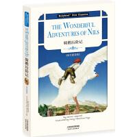 骑鹅历险记:THE WONDERFUL ADVENTURES OF NILS(英文原版)(配套英文朗读免费下载)