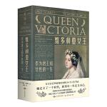 �S多利��女王:作�榫�王和女性的一生