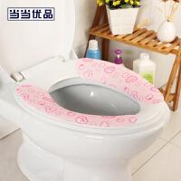 当当优品 绒面无痕自粘式马桶垫 2对装 粉色蝴蝶结