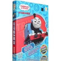 正版特价 托马斯和他的朋友3DVD 托马斯dvd正版高清动画片光盘
