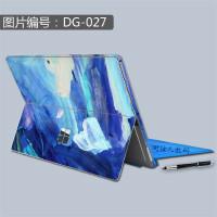 微软Surface Pro4平板电脑new pro5贴纸pro3贴膜创意保护背贴配件