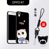 oppo R7手机壳女款 R7Plus保护套男软硅胶全包边磨砂防摔个性创意