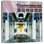 国际精品酒店(第2版)(精)