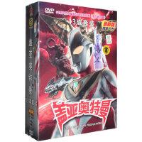 正版 盖亚奥特曼13DVD国语全集高清儿童卡通电视剧光盘碟片