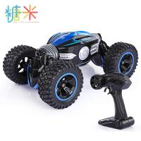可充电遥控四驱越野车变形车汽车儿童玩具车男孩礼物