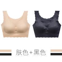 胸罩无钢圈无痕睡眠内衣文胸聚拢防下垂美背背心零束缚收副乳