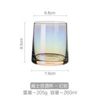 水杯子女玻璃ins风家用透明可爱北欧创意简约啤酒威士忌酒杯