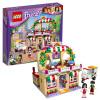 【当当自营】LEGO 乐高 Friends好朋友系列 心湖城比萨餐厅 积木拼插儿童益智玩具41311