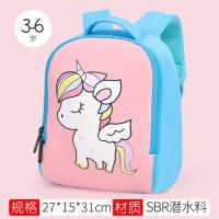 韩版书包女童宝宝书包幼儿园3岁5岁潮儿童双肩包女可爱
