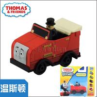 托马斯和朋友合金小火车玩具车 火车头 儿童合金车BHX25