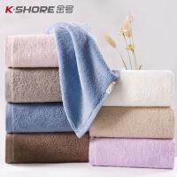 A类500g金号纯棉浴巾成人柔软吸水加厚加大毛巾男女婴儿儿童家用