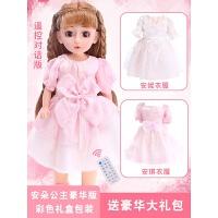 小女孩喜欢的洋娃娃 会说话的智能对话挺逗芭比娃娃套装女孩玩具公主仿真洋娃娃单个布