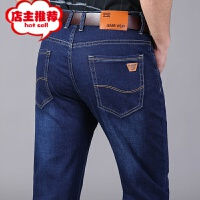 牛仔裤男宽松2019春季薄款男士裤子商务休闲秋季新款弹力直筒裤